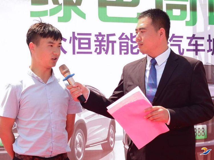 新能源汽车号牌授牌仪式在周口千赢国际qy88新能源汽车物流园举行