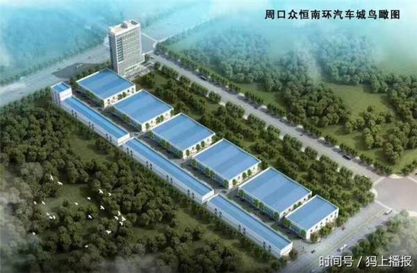 周口川汇区副区长徐钊视察伟德国际新能源汽车物流园工地