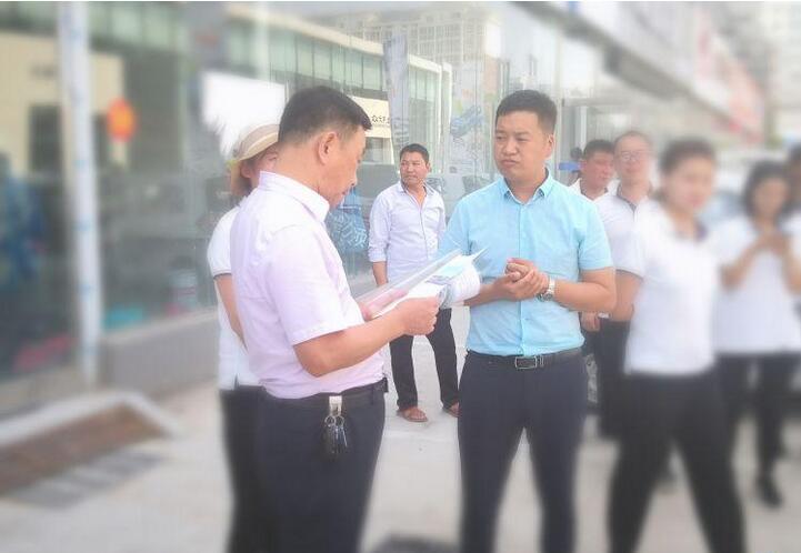 川汇区区长李宗喜一行到千赢国际qy88新能源汽车城视察