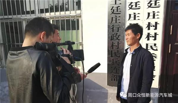弘扬中华传统美德 新凤凰彩票网登陆集团助力美丽乡村建设