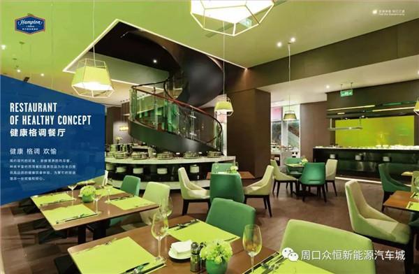 千赢国际qy88集团进入多元化发展时代 希尔顿酒店入驻周口