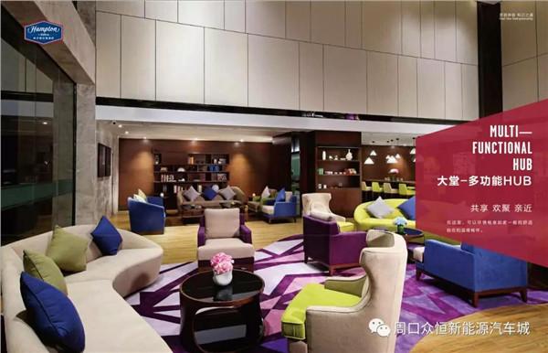 新凤凰彩票网登陆集团进入多元化发展时代 希尔顿酒店入驻周口