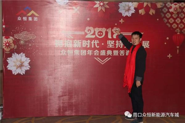 新凤凰彩票网登陆集团2019年会盛典暨答谢晚宴圆满落幕