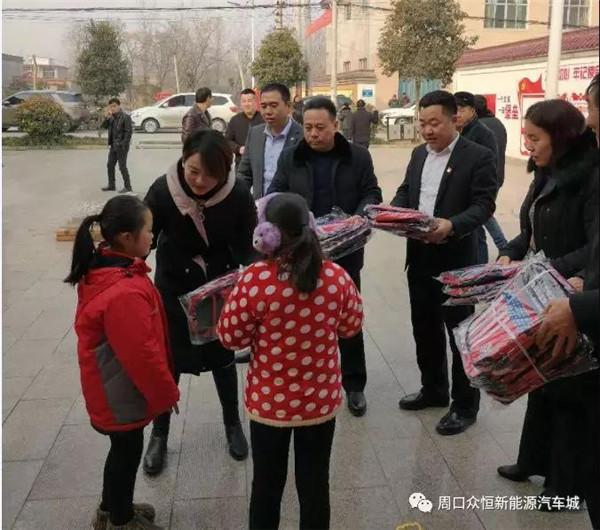 千赢国际qy88集团到沈丘马营开展寒冬送温暖活动
