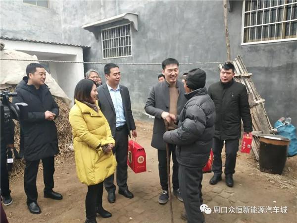寒冬送温暖 新凤凰彩票网登陆集团春节前慰问贫困户